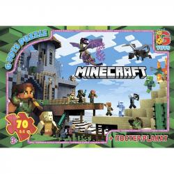 Пазлы G-Toys Minecraft, 70 элементов, MC785