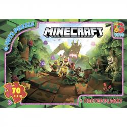 Пазлы G-Toys Minecraft, 70 элементов, MC786