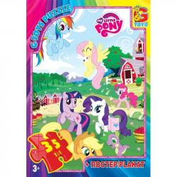 Пазлы G-Toys My little Pony, 35 элементов, MLP011