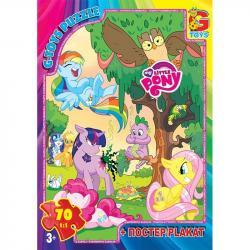 Пазлы G-Toys My little Pony, 70 элементов, MLP010