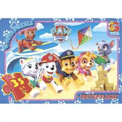 Пазлы G-Toys Paw Patrol, 35 элементов, PW0854