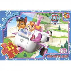 Пазлы G-Toys Paw Patrol, 35 элементов, PW0856