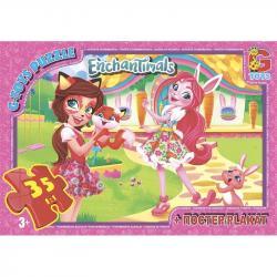 Пазлы G-Toys  Enchantimals , 35 элементов, EA208