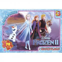 Пазлы G-Toys  Frouzen  (Ледяное Сердце), 70 элементов, FR031
