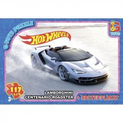 Пазлы G-Toys  Hot Wheels , 117 элементов, FW733