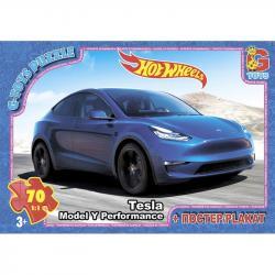 Пазлы G-Toys  Hot Wheels , 70 элементов, FW731