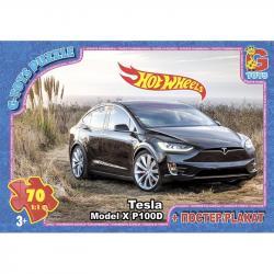 Пазлы G-Toys  Hot Wheels , 70 элементов, FW732