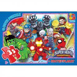 Пазлы G-Toys  Мстители , 35 элементов, AV508