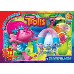 Пазлы G-Toys  Троли , 70 элементов, TR0071