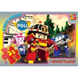 Пазлы G-Toys Робокар Полли, 35 элементов, RR067441