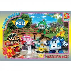 Пазлы G-Toys Робокар Полли, 70 элементов, RR067433