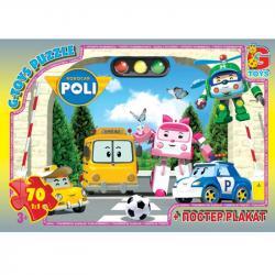 Пазлы G-Toys Робокар Полли, 70 элементов, RR067435