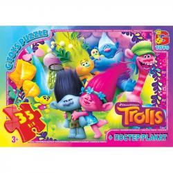 Пазлы G-Toys  Троли , 35 элементов, TR0075