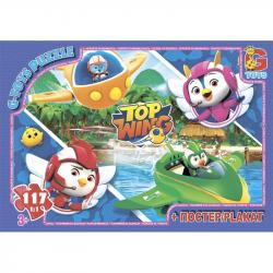 Пазлы G-Toys Top Wing, 117 элементов, TZ97