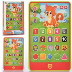 Планшет детский Limo Toy учебный, SK 0016