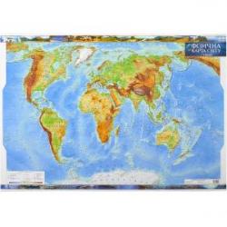 Физическая карта мира м-б 1: 35 000 000 укр.