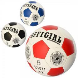Мяч футбольный размер 5 (ПУ, 1,4 мм, 32 панели, ручная работа, 380-390г), OFFICIAL, 2500-201