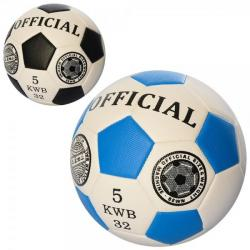 Мяч футбольный, размер 5 EN-3220