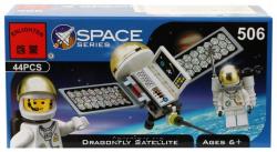 Конструктор BRICK  Космосерія  Спутник 506 44 детали