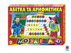 Мозаика  Азбука арифметика  2223