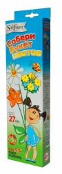 Набор для детского творчества Букет цветов (карт. коробка)
