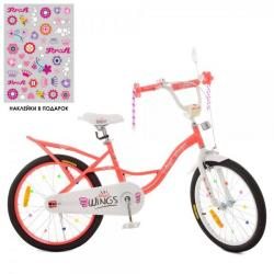 Велосипед детский Angel Wings, SY20195