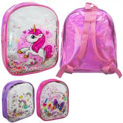 Рюкзак детский с блестками Wild&Mild 22х19х9см ST02108