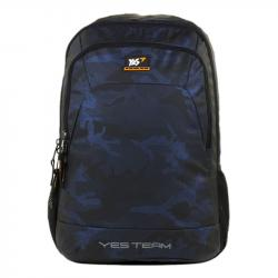 Рюкзак молодежный YES T-69  Ava  синий 558392