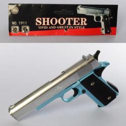 Пистолет металлический 22см., 1911C