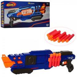 Пистолет бластер 60 см, мягкие пули 10 шт., 80521