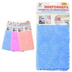 Салфетка для уборки из микрофибры 30х30см Stenson R87906