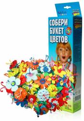 Набор для детского творчества Букет цветов (коробка)