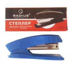 Степлер Radius 12 листов, 9928 R