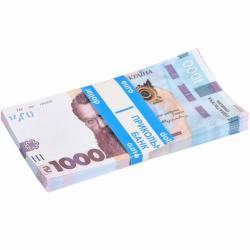 Сувенир 1000 гривен