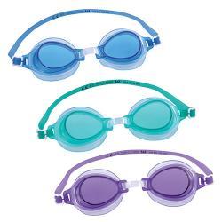 Очки для плавания 21002 BW