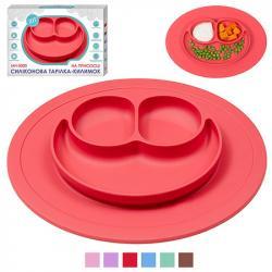 Тарелка порционная детская силиконовая Stenson MH-3000
