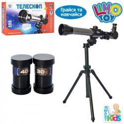 Телескоп Limo Toy, SK 0011