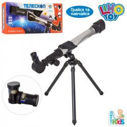 Телескоп Limo Toy, SK 0012