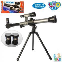 Телескоп Limo Toy, SK 0013