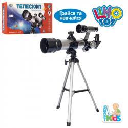 Телескоп Limo Toy, SK 0015