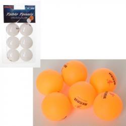 Теннисные шарики 6 штук MS 2383