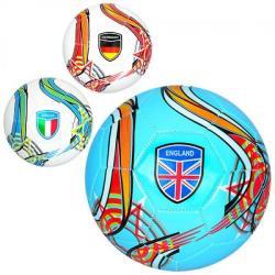 Мяч футбольный, EV 3282