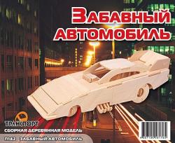 Деревянная сборная модель Забавный автомобиль