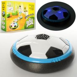 Футбол, аеромьяч 21см (свет, батар.) M 5428