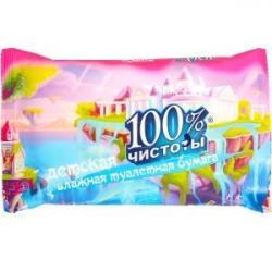 Влажный туалетная бумага для детей 100% чистоты 331703