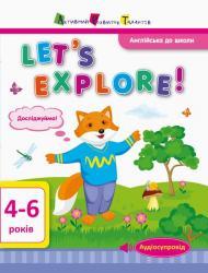 Английский в школу. Let's explore! (у/а)