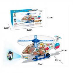 Игрушечный вертолет, 8811