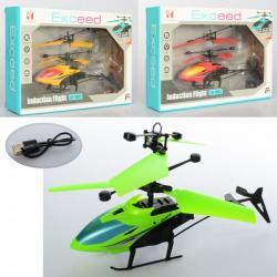 Вертолет сенсорный, LH-1802
