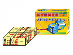 Кубики  Арифметика  0243