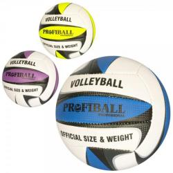 Мяч волейбольный официальный размер (ПУ, 2мм, ручная работа, 8 панелей, 260-280г), 1125
